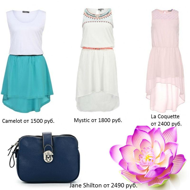 Виолетта фото в платьях