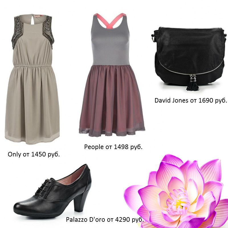 модная школьная одежда для девочек 2014