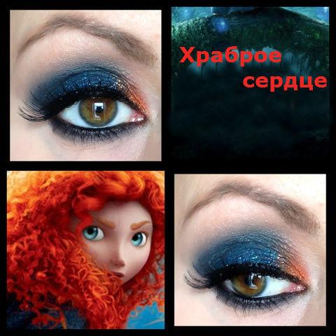 princessa_mirida_obraz_26