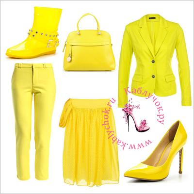 Модный яркий желтый цвет или с чем носить желтую одежду, обувь, сумку