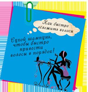 Modnie_zametki_1