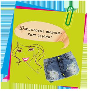 Modnie_zametki_5