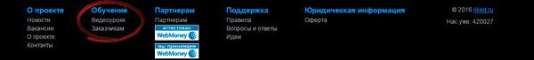 zarabotok-na-zadaniyh-11