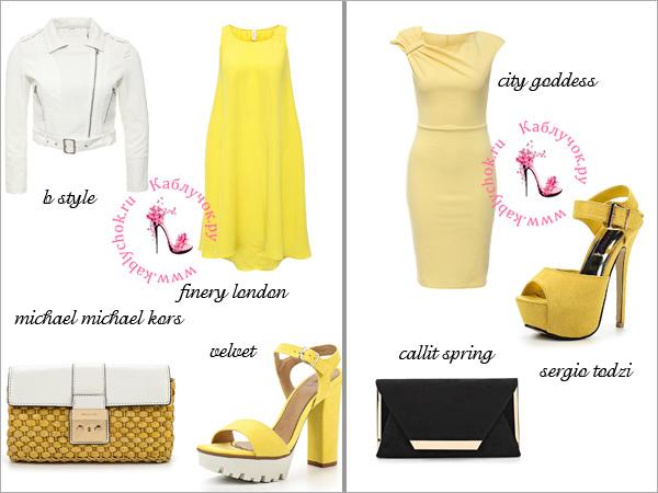 1. Белая куртка с желтым платьем-трапецией, клатчем желтыми босоножками. 2. Желтое приталенное платье, черный клатч, желтые босоножки.