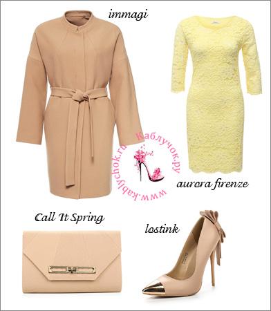 1. Бежевое пальто, желтое кружевное платье, бежевый клатч и бежевые туфли-лодочки.