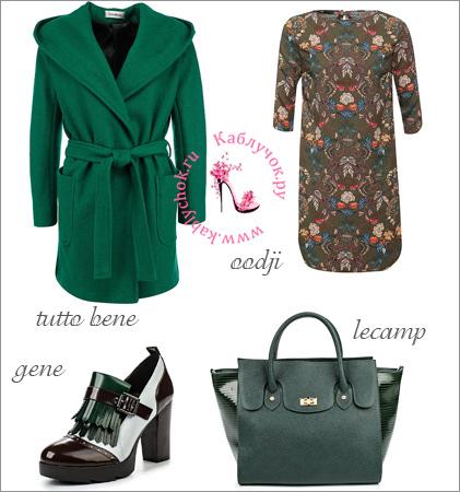 Пальто с поясом, платье с цветным принтом, лаковые ботильоны и темно-зеленая сумка.