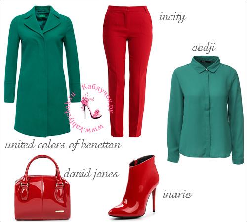 Зеленое пальто, красная сумка, лаковые ботильоны, укороченные алые брюки и зеленая шифоновая блузка.