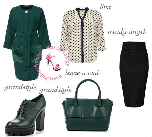 Пальто с меховыми карманами, зеленые ботильоны на устойчивом каблуке, сумка с короткими ручками, черная юбка и блузка в горошек.