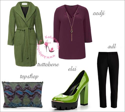 Классического кроя пальто, фиолетовая блузка, клатч в фиолетово-зелено-синей гамме, туфли на устойчивом каблуке и черные брюки.