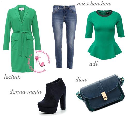 Зеленое пальто, синие джинсы, зеленая блузка, синие ботильоны и синяя сумочка.