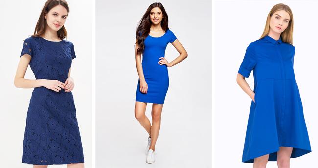 С чем носить синее платье (модные рекомендации). Более 70 фото