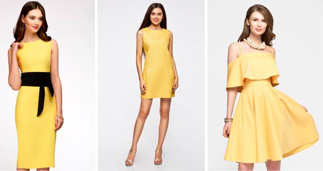 С чем носить желтое платье (верхняя одежда, обувь, сумки). 50+ фото
