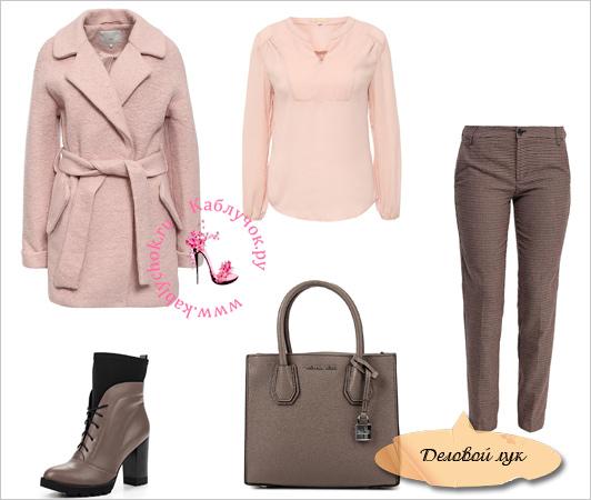 Пальто бледно-розового цвета с поясом.