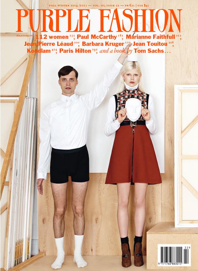 Лучшие журналы о моде: 15 популярных модных изданий мирового масштаба